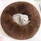 ペットベッド 猫ベッド 犬ベッド 犬クッション ペットクッション マットソファー ふわふわ 丸型 毛足が長い 暖かい 滑り止め 寒さ対策 洗える ぐっすり寝る 可愛い 猫用 小型犬用 (ライトグレー) Mサイズ 50*26