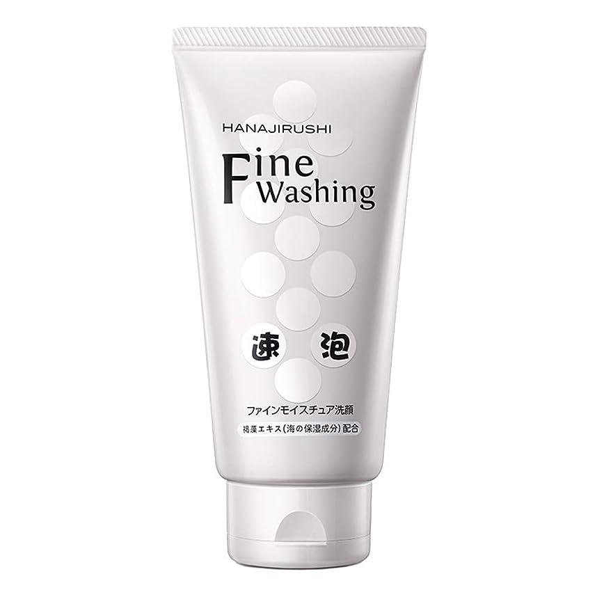 メーターバレルシール花印 濃密泡 海藻エキス 長時間潤い 洗顔フォーム 120g