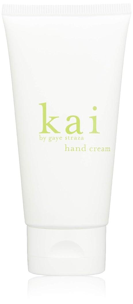 役に立つ光バタフライkai fragrance(カイ フレグランス) ハンドクリーム 59ml