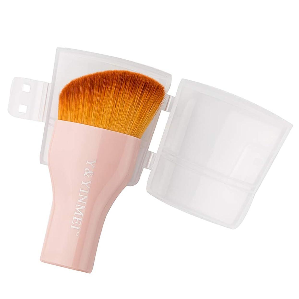 心から以来ステレオメイクブラシ 化粧ブラシ ファンデーション 人気ブラシ BBクリームブラシ チークブラシ リキッドブラシ 携帯用 キャップ付き SNE-DJ