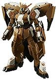 Bandai Hobby HG IBO Gundam Gusion Rebake Full City Gundam IBO Bauset (Maßstab 1:144) -