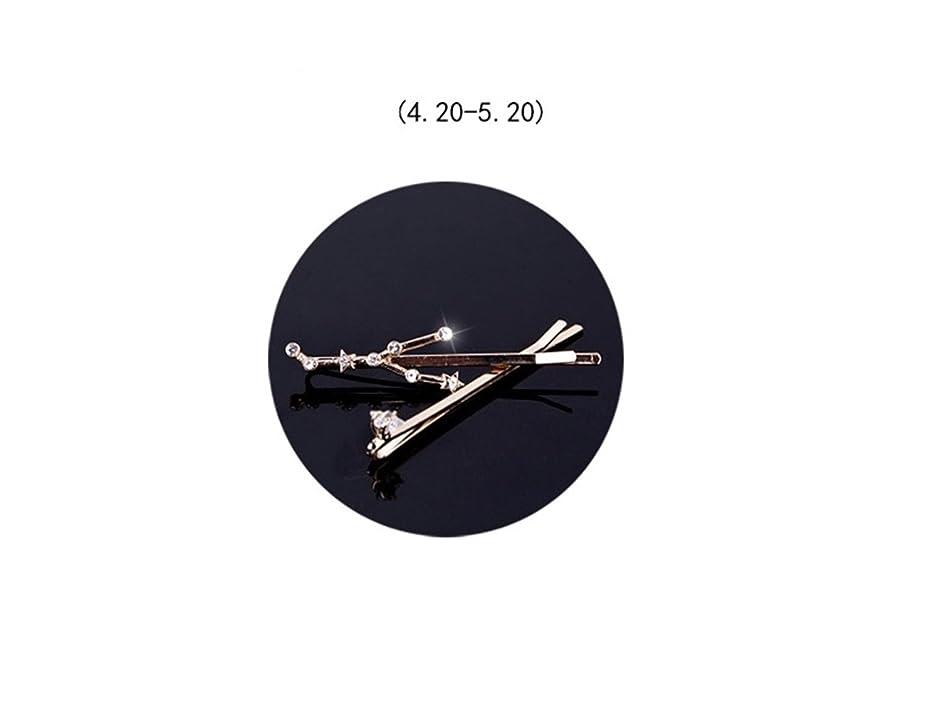 追い出す遺伝子時制Osize 美しいスタイル 12コンステレーションダイヤモンドジュエリーサイドクリップヘアピンヘアクリップセット(おうし座)