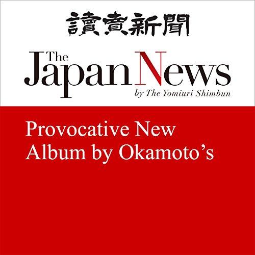 Provocative New Album by Okamoto's   Yusuke Tsuruta