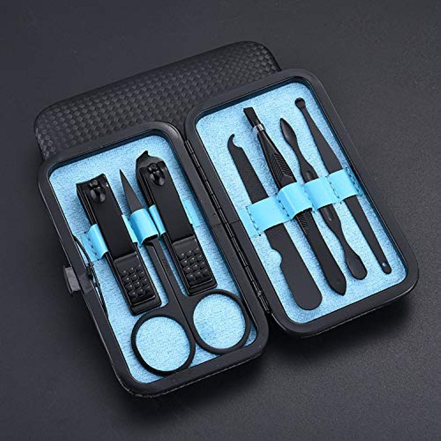政令光電重要性ブラックネイルカッター7ピースネイルクリッパーセットネイル美容ツールセット卸売ギフトはカスタマイズ可能