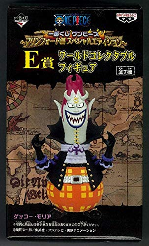 Lottery One Piece Marin Ford Hen ~ Special Edition ~ E Award World Collectable Figure Gecko Moria most (japan import)