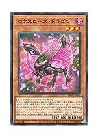 遊戯王 日本語版 LIOV-JP009 海外未発売 ロクスローズ・ドラゴン (レア)