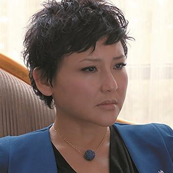"""Liang Bei Cha (HKTV """" Lai Sheng Bu Zuo Xiang Gang Ren """" Zhu Ti Qu)"""