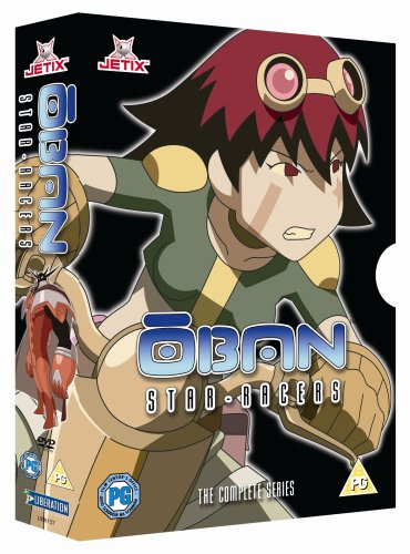 Oban Star Racers - The Complete Box Set [2006] [DVD]