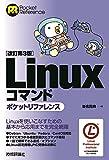 q? encoding=UTF8&ASIN=4774174041&Format= SL160 &ID=AsinImage&MarketPlace=JP&ServiceVersion=20070822&WS=1&tag=liaffiliate 22 - Linuxの本・参考書の評判