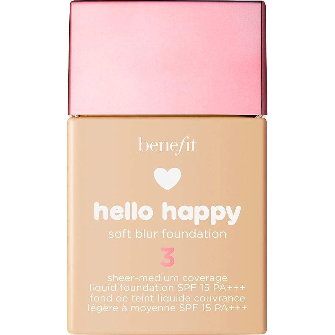 家族成功するステンレス[Benefit ] 利益こんにちは幸せなソフトブラー基礎Spf15 30ミリリットル3 - ニュートラルライト - Benefit Hello Happy Soft Blur Foundation SPF15 30ml 3 - Light Neutral [並行輸入品]