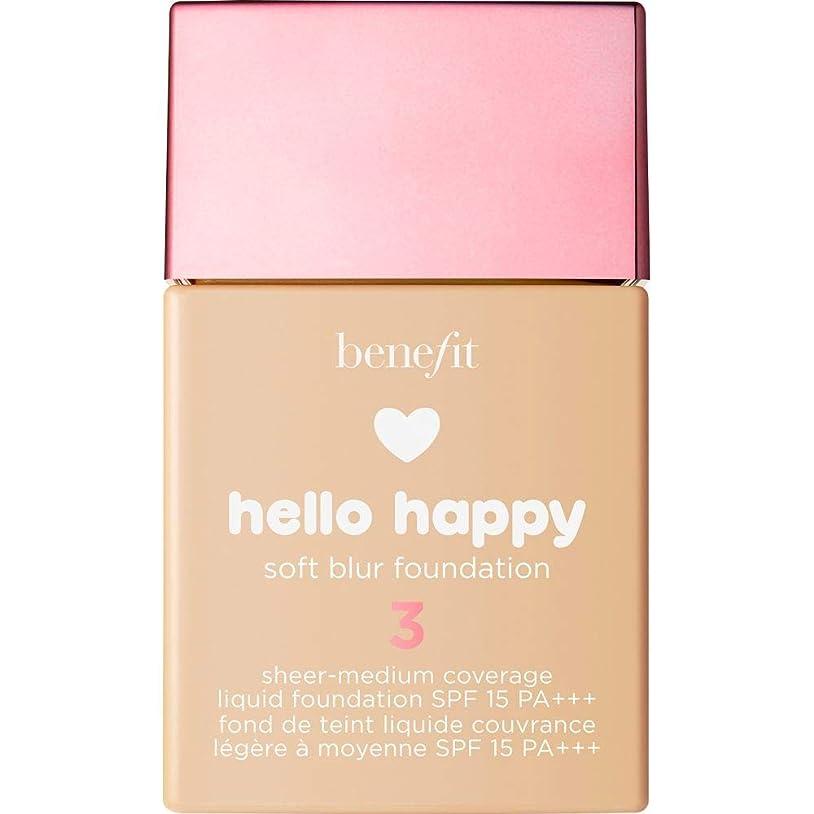 王女引用海上[Benefit ] 利益こんにちは幸せなソフトブラー基礎Spf15 30ミリリットル3 - ニュートラルライト - Benefit Hello Happy Soft Blur Foundation SPF15 30ml 3 - Light Neutral [並行輸入品]