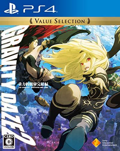 {【PS4】GRAVITY DAZE 2 Value Selection}