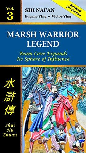 Marsh Warrior Legend Vol 3: Beam Cove Expands Its Sphere of Influence (Marsh Warrior Legend eBook) (English Edition)