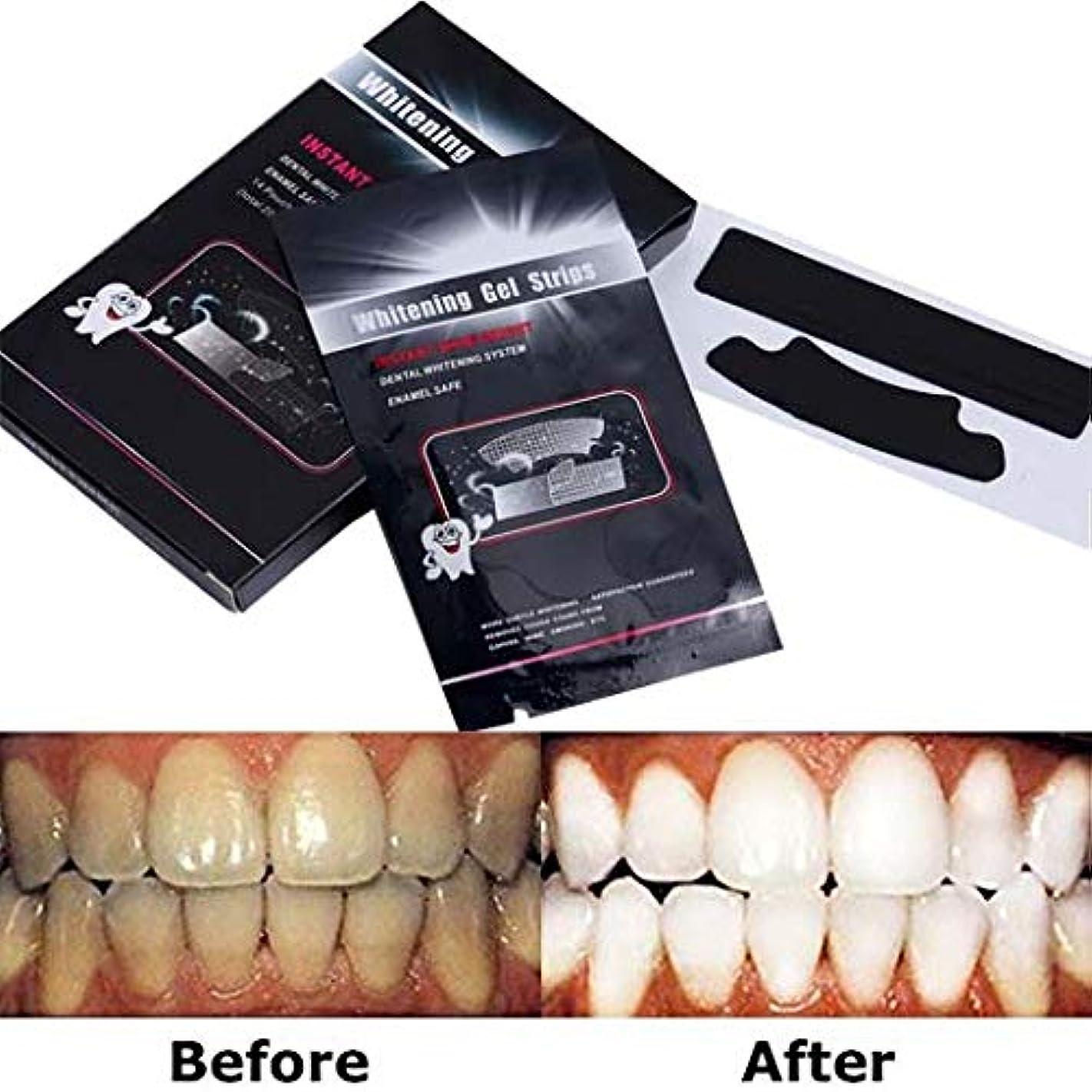 解読する認めるバンジージャンプ14セット 28枚入り 活性竹炭歯を白くする、歯を白くするストリップ、ストリップをホワイトニングするプロの歯 - ホワイトパックであなたの歯を白くする28-パック - 歯からコーヒー、紅茶、およびタバコの汚れを取り除きます。 結果を得るー14パック28枚 ドライ ホワイトニング