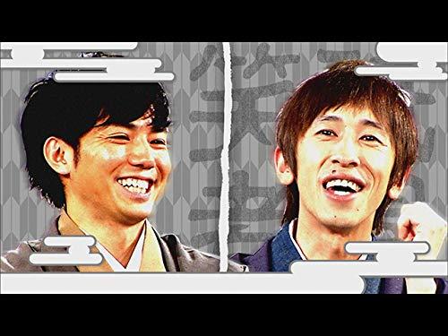 祇園笑者 #39【2012年4月13日放送】