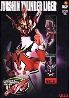 闘魂V3シリーズ Vol.5 獣神サンダーライガー [DVD]