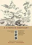 Chinese Literary Criticism