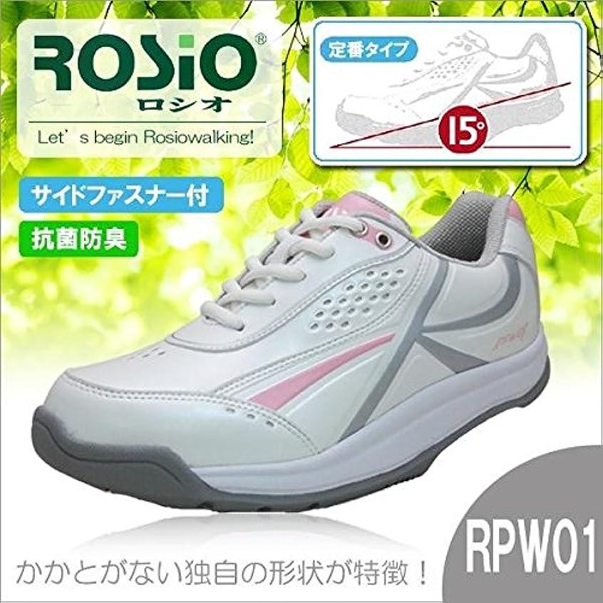 デッドロック導体ブラストROSIO ロシオ かかとのない健康シューズ RPW01 パール/ピンク ■5種類の内「23.5cm」のみです