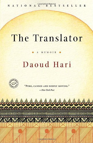 The Translator: A Memoir by Daoud Hari (2009-01-13)
