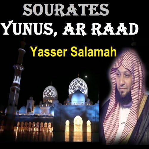 Yasser Salamah