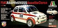 1/12 Italeri FIAT Abarth 695 SS Asセットto Corsa イタレリ フィアット アバルト 695 SS コルサ