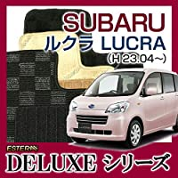 【DELUXEシリーズ】SUBARU スバル ルクラ LUCRA フロアマット カーマット 自動車マット カーペット 車マット(H23.04~,L465F) 4WD サクセスシリウス(無地) ab-suba-lucra-23l465f4wd-delss