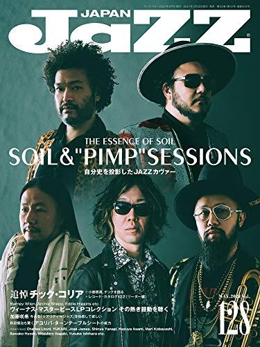 JAZZ JAPAN(ジャズジャパン) Vol.128