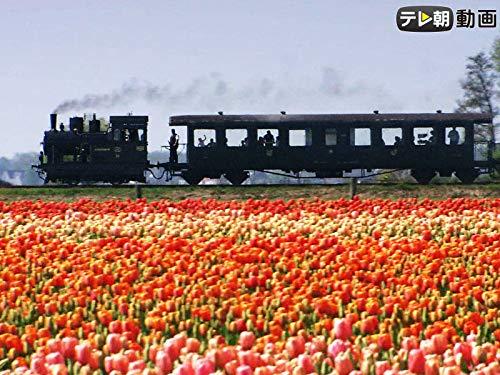 #10 オランダ・ベルギー・ルクセンブルク ベネルクス3国縦断の旅