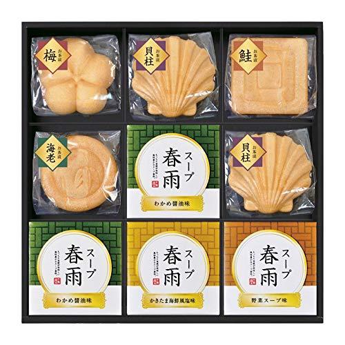 お茶漬け最中&スープ春雨 IG-35 【仏事 法事 香典返し 粗供養 初盆】