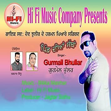 Pind Diyan Satthan
