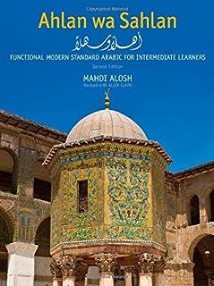 Ahlan wa Sahlan: Functional Modern Standard Arabic for Intermediate Learners