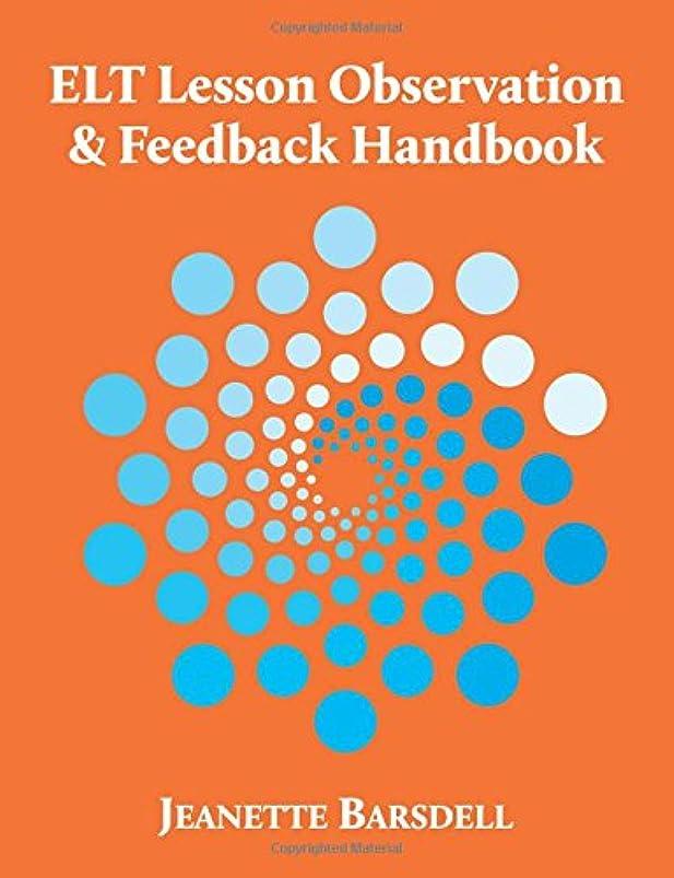 ホール減少アジャELT Lesson Observation & Feedback Handbook