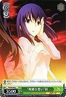 """ヴァイスシュヴァルツ """"複雑な想い""""桜 コモン FS/S36-040-C 【Fate/stay night [Unlimited Blade Works]Vol.Ⅱ】"""