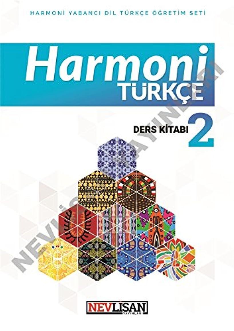 Harmoni Turkish Student's Book Level-2 (With Interactive DVD)