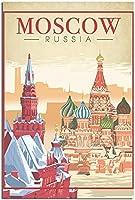 モスクワロシアヴィンテージ旅行ポスター装飾絵画ポスター現代オフィス家族キャンバスアートポスター写真寝室装飾ギフトポスター 50x70cm x1 フレームレス