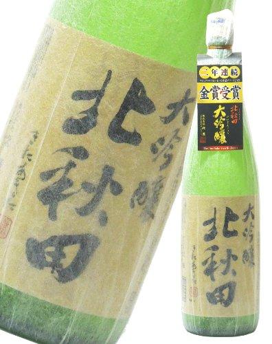北鹿北秋田大吟醸瓶1800ml[秋田県/辛口]