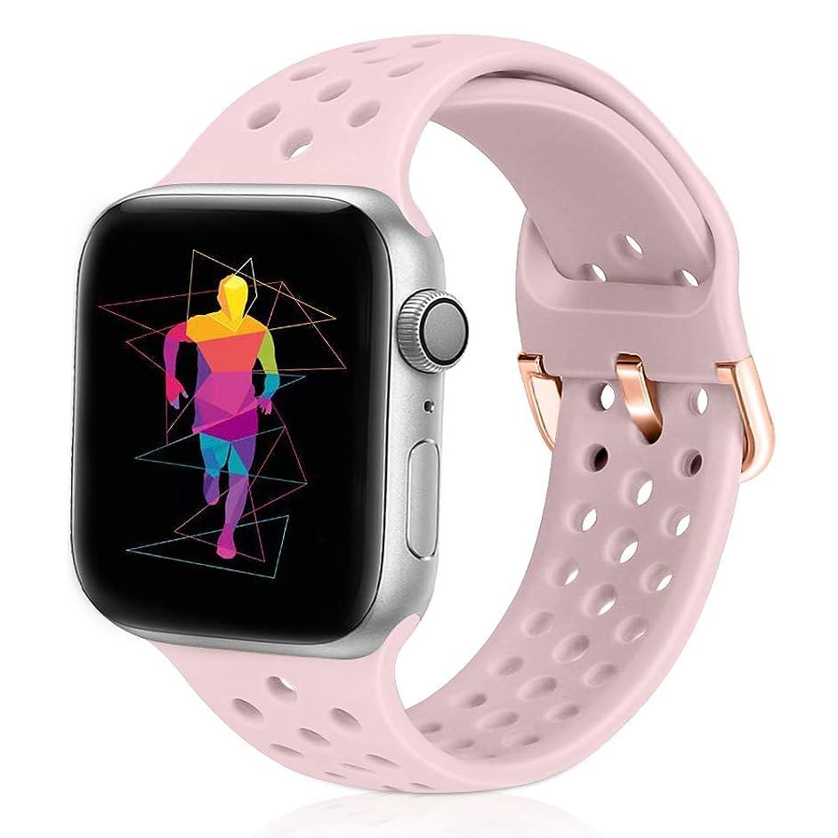 Apple Watch バンド42mm44mm互換性のあるiWatchシリー4/3/2/1アップルストラップ42mmソフトシリコンバンドapple Watch スポーツバンド44mm (42mm/44mm, ピンク)