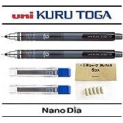 """Uni Ball Druckbleistift """"Kuru Toga"""" 0,5mm–selbstschärfend–rauchfarbenes Gehäuse–2 Stück, inkl. 24Minen und 5 Radierer."""