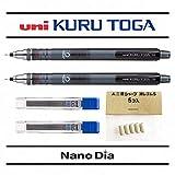 Pack de 2 portaminas Uni Ball Kuru Toga con minas de 0,5mm, cuerpo de color gris, con 24 minas y 5 gomas de borrar gratis