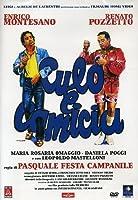 culo e camicia dvd Italian Import