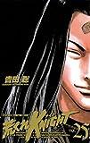 荒くれKNIGHT 25 (ヤングチャンピオン・コミックス)