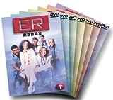 ER緊急救命室〈ファースト〉 アンコールDVDコレクターズセット[DVD]
