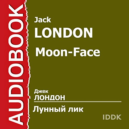 Moon-Face [Russian Edition] cover art