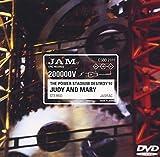 THE POWER STADIUM DESTROY'97 DVD