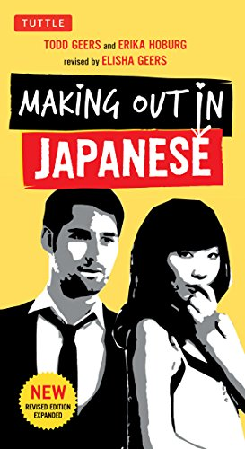Compare Textbook Prices for Making Out in Japanese: A Japanese Language Phrase Book Japanese Phrasebook Making Out Books Revised ed. Edition ISBN 9784805312247 by Geers, Todd,Hoburg, Erika,Geers, Elisha