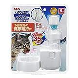 ジェックス ピュアクリスタル ドリンクボウル猫用 ペットボトル用給水器