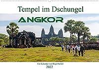 Tempel im Dschungel, Angkor (Wandkalender 2022 DIN A2 quer): Die Tempelanlage Angkor hat viel mehr zu bieten als Angkor Wat (Monatskalender, 14 Seiten )
