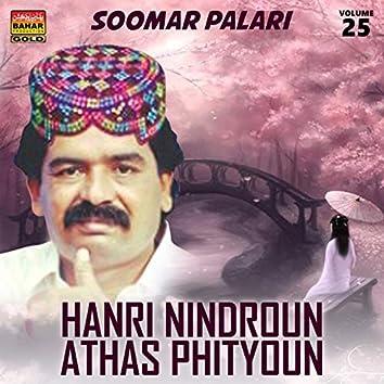 Hanri Nindroun Athas Phityoun, Vol. 25