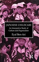 اليابانية childcare (اليابانية الدراسات)
