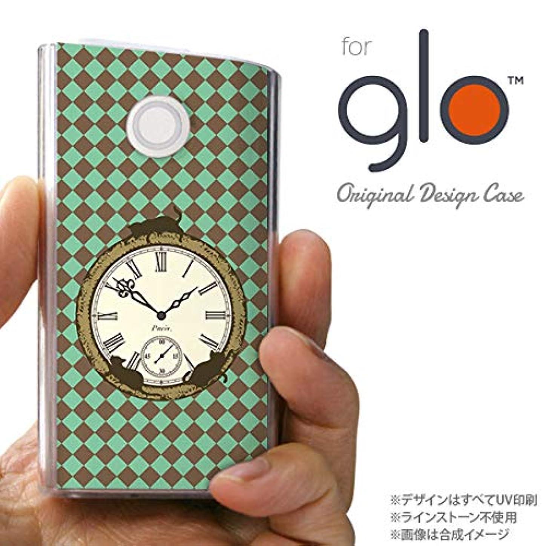 レイ控えるドロップglo グローケース カバー グロー チェック時計 緑 nk-glo-1223